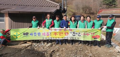 김천의 벚꽃, 꽃心을 심다