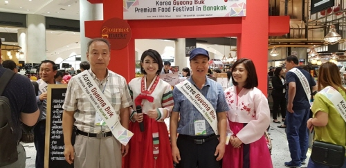 문경농특산물 해외시장 판로 공략 나서 방콕,우수 농특산물 해외수출 행사 참여