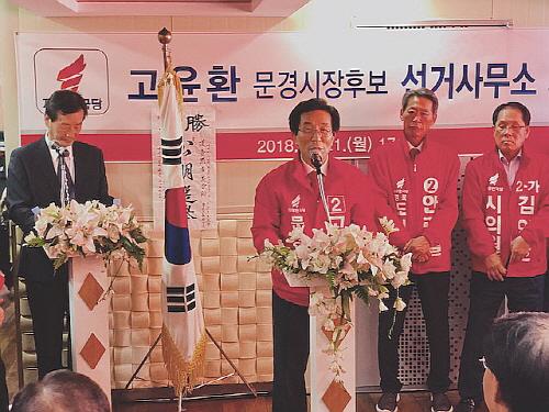 광주시자원봉사센터, 전문자원봉사단체 벤치마킹