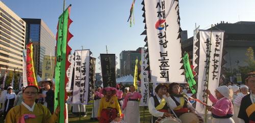 2019 서울아리랑페스티벌/font문경아리랑보존회(회장 송옥자) 장려상